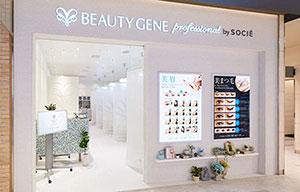 BEAUTY GENE professional ペリエ千葉店 店舗イメージ