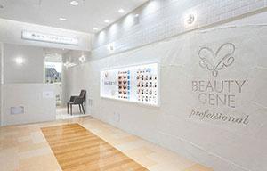 BEAUTY GENE professional アトレ恵比寿店 店舗イメージ