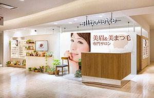 シルエット 博多マルイ店 店舗イメージ