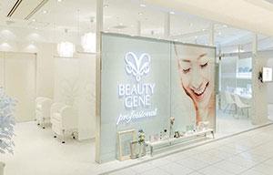 BEAUTY GENE professional 丸ビル店 店舗イメージ
