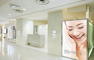 BEAUTY GENE professional 西武渋谷店 店舗イメージ